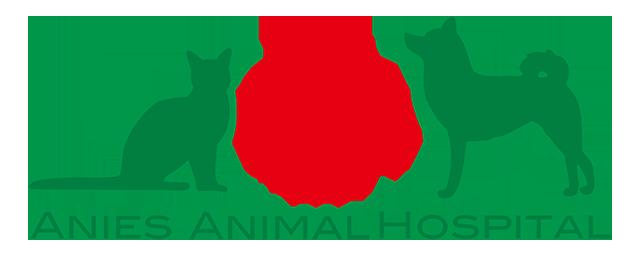 アニス動物病院